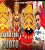Shyam Teri Photo By Navii Ft Manjeet Badliya Mp3 Song Download
