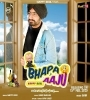 Bhapa Aaju By Happy Deol Mp3 Song Download