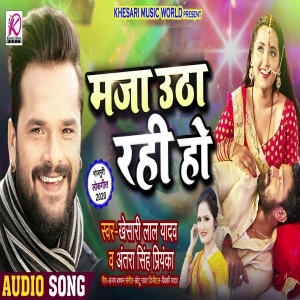 Maza Utha Rahi Ho (Khesari Lal Yadav, Antra Singh Priyanka) Mp3 Song 2020 Download