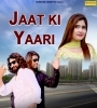 Ek To Tu Jatt Aur Uper Se Smart ( Hariyani Dj Song ) Top Fadu Mix Dj Vivek Pandey