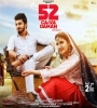 52 Gaj Ka Daman By Renuka Panwar Mp3 Song Download