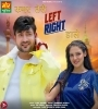 Kamar Teri Left Right Hale Mp3 Song Download