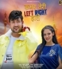 Kamar Teri Left Right Hale Ajay Hooda Mp3 Song Download