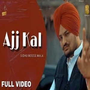 Piche Piche Turdi Fame Aaj Kal Song Download
