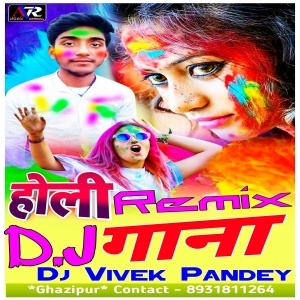Bura Na Mano Holi Hain (So Sorry 2 Nirahuwa) Dj Vivek Pandey Ghazipur Official Remix Song