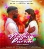Aashiq Purana Kaka Mp3 Song Download